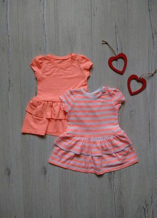 Набор платьев mothercare