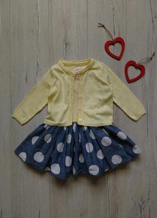 Набор платье next & кардиган young dimension