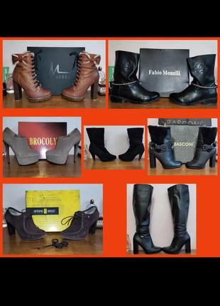 Комплект: женская обувь размер 35 сапоги ботинки ботильоны бот...