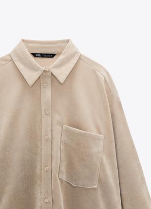 Женская рубашка (ТМ ZARA) оверсайз из тонкого бежевого вельвета