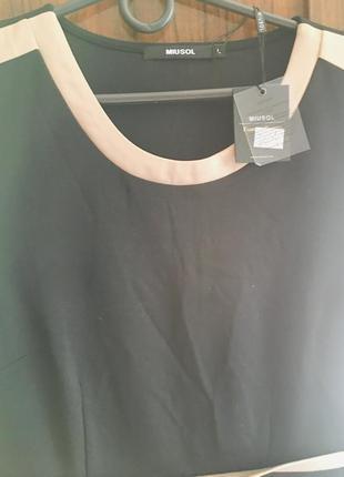 Славное платье в деловом стиле. l.  miusol.