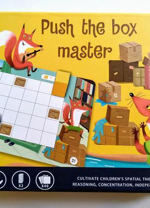 Push the box master Настольная обучающая игра
