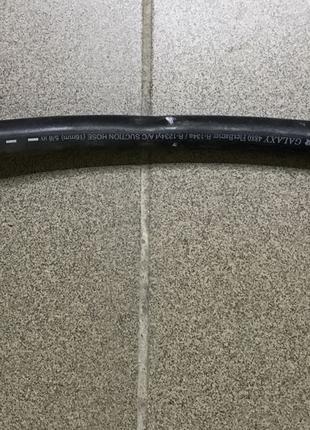 Трубка низкого давления кондиционера Nissan Leaf SV,SL 13-17