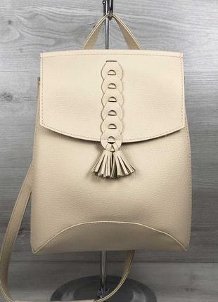 Стильный сумка-рюкзак с косичкой бежевого цвета