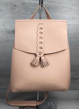 Стильный сумка-рюкзак с косичкой пудрового цвета
