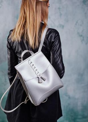 Стильный сумка-рюкзак с косичкой серебристый