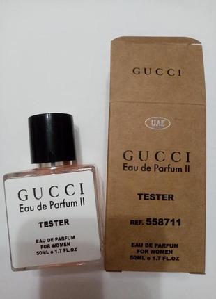 Женские духи (тестер 50 ml)