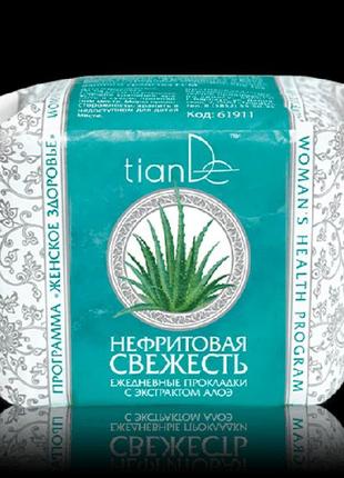 Гигиенические прокладки «Нефритовая свежесть» ежедневные с экстра