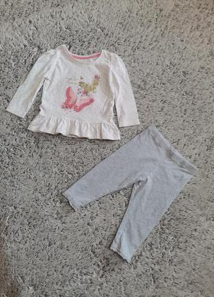 Набор, комплект, костюм на 9-12 месяцев. кофта, лосины, для де...