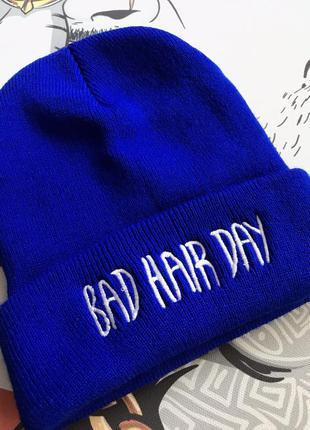 Шапка синяя bad hair day распродажа