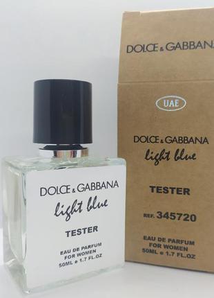 Женский парфюм  light blue (тестер 50 ml)