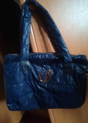 Темно синяя сумка дутик стеганная под пуховик