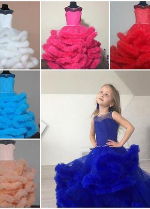 Нарядное бальное пышное детское платье Облако