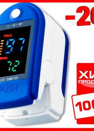 Пульс-оксиметр на палец Fingertip Pulse Oximeter точно показывает