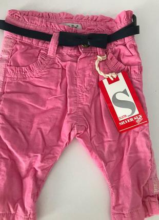Штаны для девочек с подкладкой SilverSun
