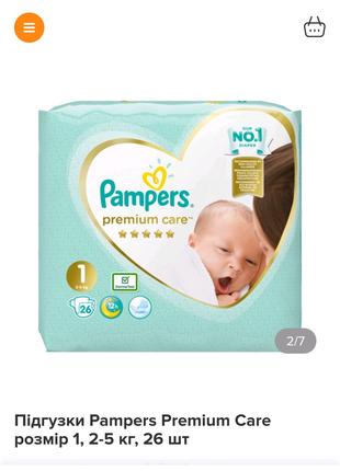 Pampers premium care 1