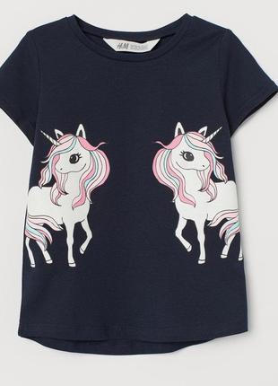 H&m детская футболка с единорогами