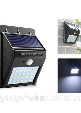 Светодиодный Навесной фонарь с датчиком движения 609 + solar 20