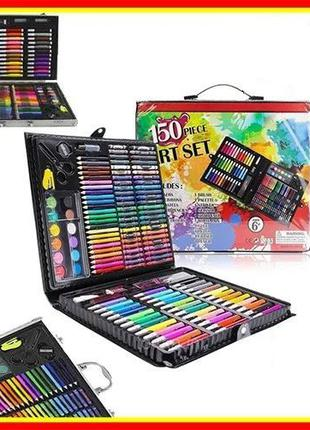 Набор для детского творчества 150 предметов, набор для рисования