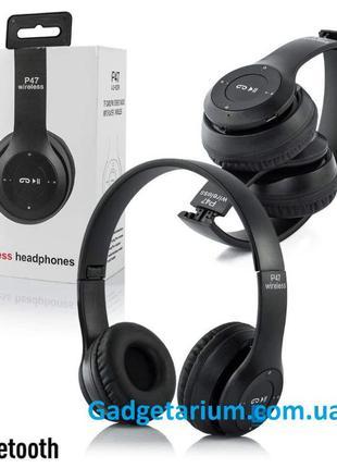 Беспроводные bluetooth наушники P47 MP3 / TF / микрофон / гарн...