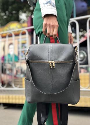 Модный сумка-рюкзак серого цвета
