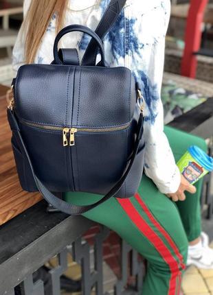 Модный сумка-рюкзак синего цвета