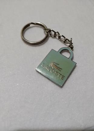Lacoste. брелок для ключів