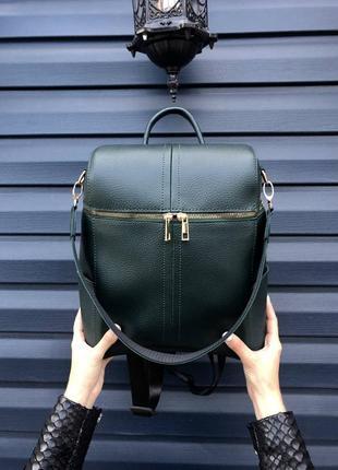 Модный сумка-рюкзак зеленого цвета