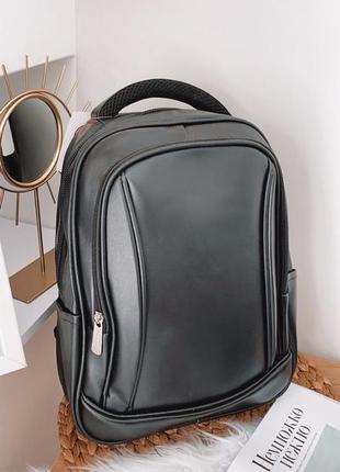 Черный спортивный рюкзак из эко-кожи