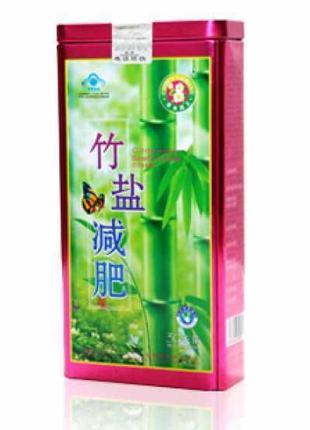 Препарат для похудения Бамбуковая Соль старый состав