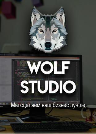 Разработка, Создание сайтов под ключ. Одесса и Украина
