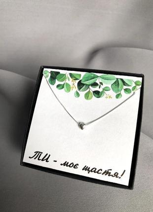 Подвеска сердечко из серебра, подарок девушке, подарок жене, к...