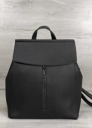 Стильный сумка-рюкзак серого цвета