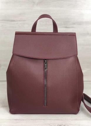 Стильный сумка-рюкзак бордового цвета