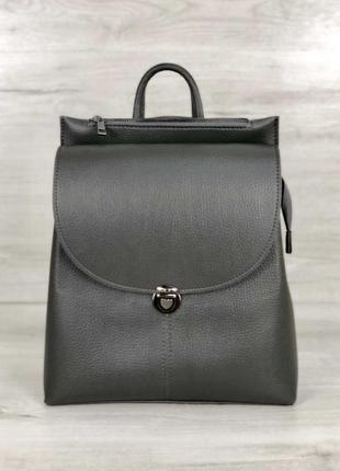 Стильный сумка-рюкзак на несколько отделений серого цвета