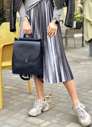Стильный сумка-рюкзак на несколько отделений синего цвета