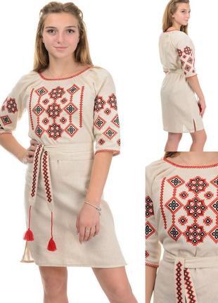 Красивое платье-туника,вышиванка,рубаха длинная женская