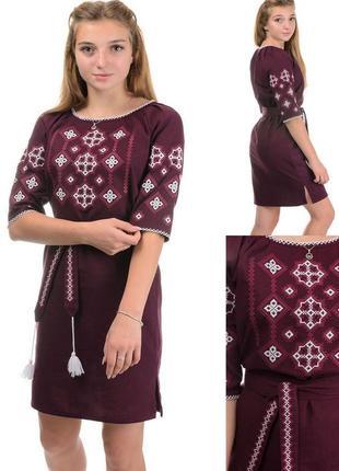 Длинная рубаха женская туника,платье с вышивкой,качественная,с...