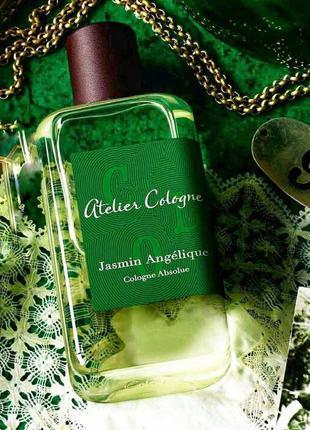 Atelier Cologne Jasmin Angelique Оригинал Cologne  3 мл Затест