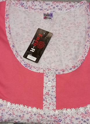 Ночные рубашки больших размеров с коротким рукавом