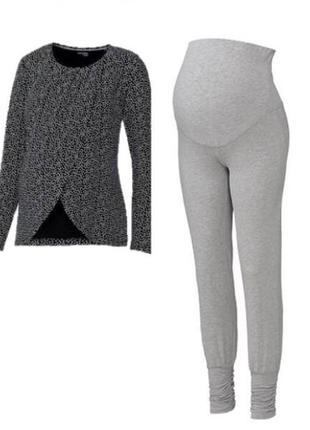 Комплект пижама для беременных и кормящих, домашняя одежда esmara