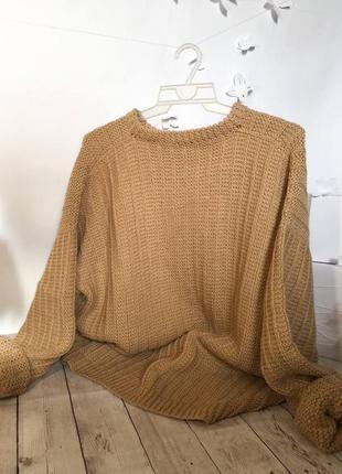 Вязаный свитер кофта крупная вязка оверсайз