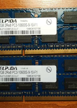 2x2Gb DDR3 ELPIDA 2Rx8 PC3-10600S