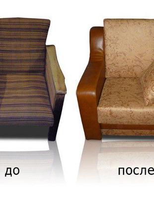 Перетяжка Дивана, кровать, кресла. Любой Сложности.