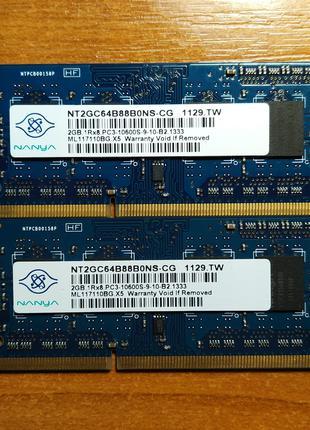 2x2Gb DDR3 Nanya 1Rx8 PC3-10600S