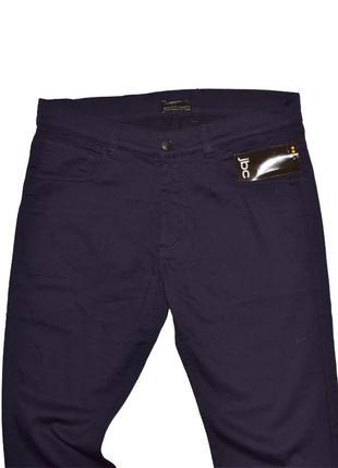 Темно-фиолетовые повседневные женские штаны джинсы