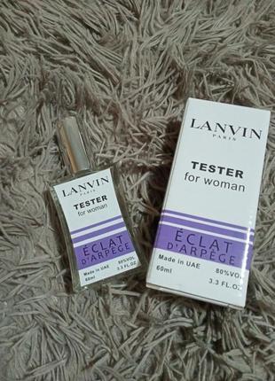 Тестер lanvin eclat d`arpege женский, 60 мл