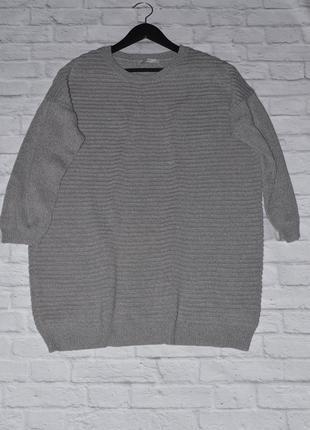 Вязаный мужской свитер от george