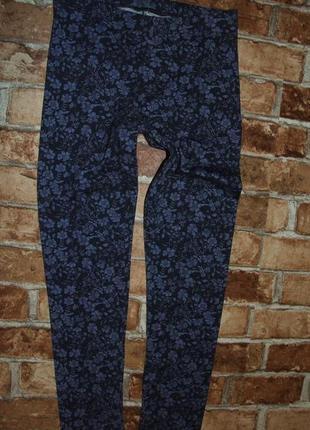 Хлопковые штаны лосины 10-11 лет
