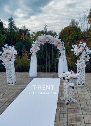 Выездная церемония арка и композиции